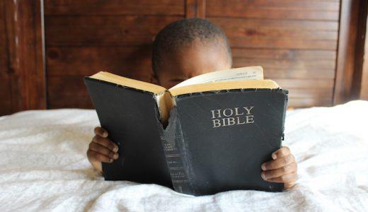宗教学とは?
